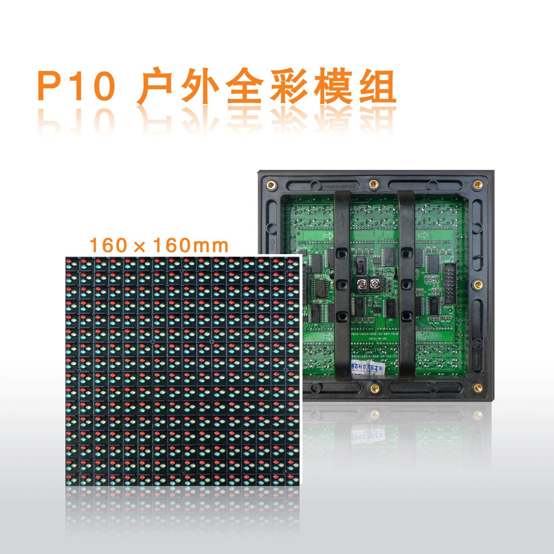 led显示屏电路板图片